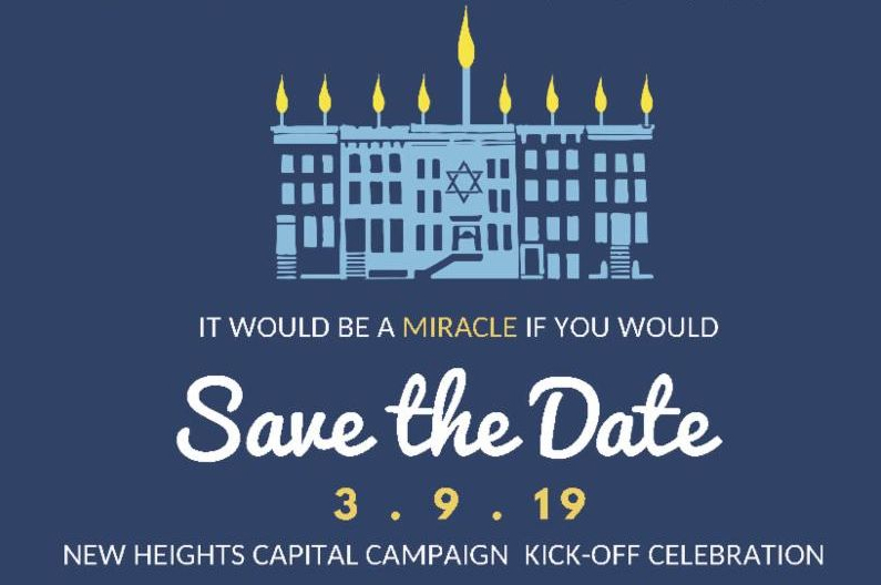 New Heights Capital Campaign Kick-Off Celebration – BROOKLYN HEIGHTS