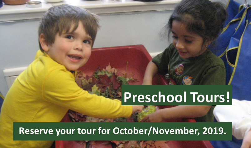 Preschool Tour Form – BROOKLYN HEIGHTS SYNAGOGUE